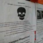 В выходные активисты расклеивали эко-листовки в Мариуполе