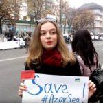 Форум инвесторов и экологические акции против Ахметова