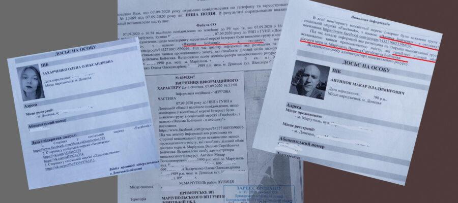 Вадима Бойченко в отставку